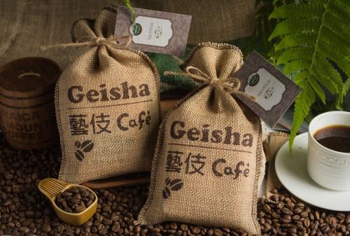 Geisha藝妓-翡翠莊園-藍標(日曬)